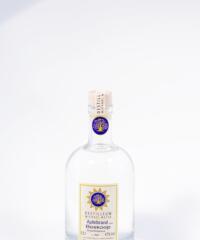 Destilleum Boskoop Apfelbrand Bild