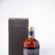 Brennerei Moesslein Fraenkischer Whisky Single Malt Bild