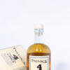 Hillock 4 chief German Rye Whisky Bild